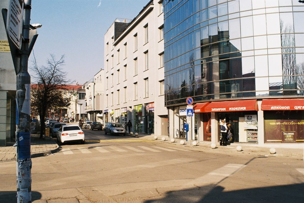 snimka ofis